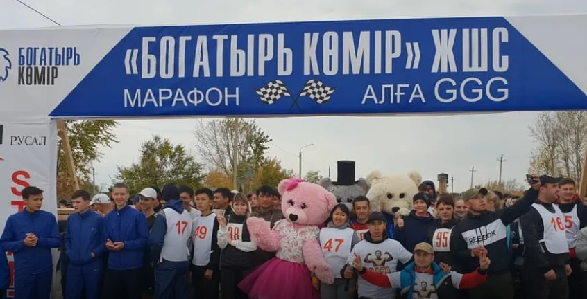 Sports relay in support of Golovkin launched in Kazakhstan