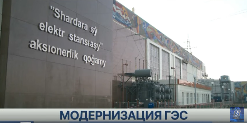 4 hydroelectric units will be updated at shardarinskaya HPP in Turkestan region
